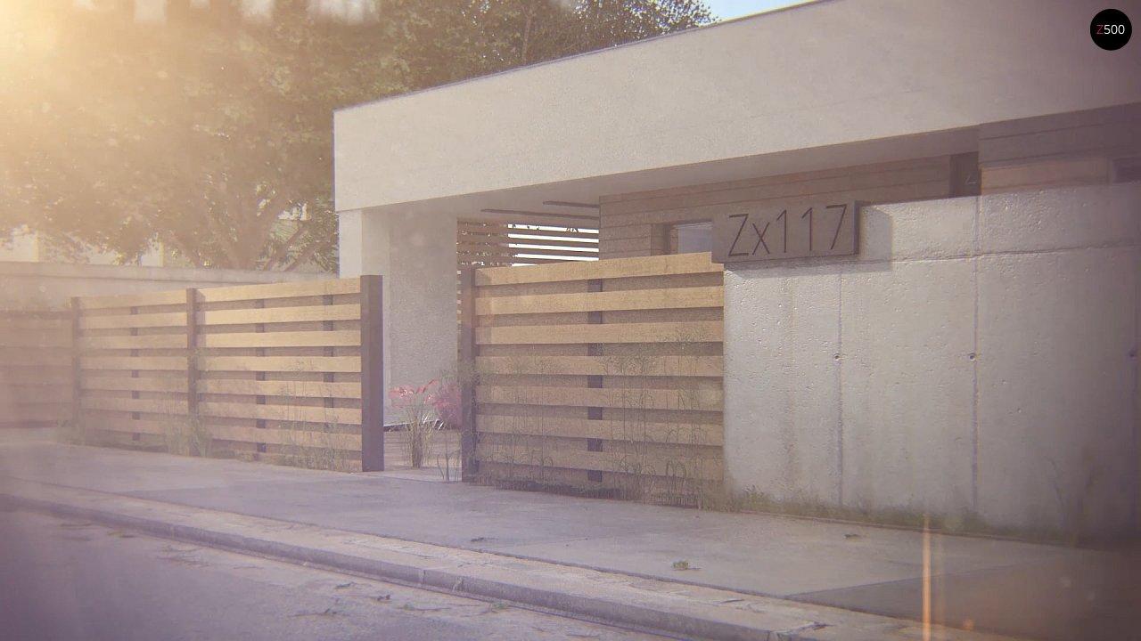 Современный одноэтажный дом хай-тек с навесом для автомобиля 2