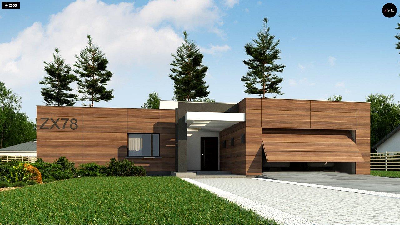 Одноэтажный дом с плоской кровлей, тремя спальнями и гаражом на две машины 6