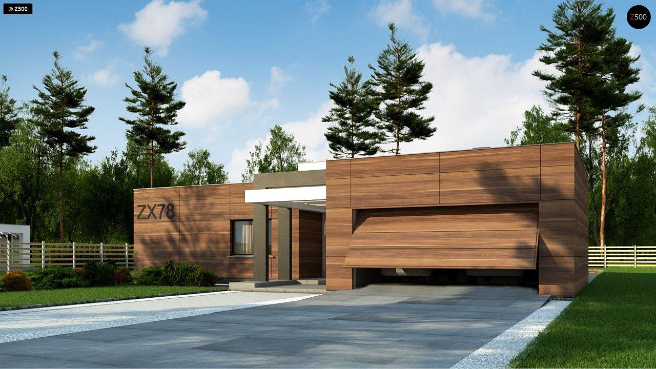 Одноэтажный дом с плоской кровлей, тремя спальнями и гаражом на две машины 3