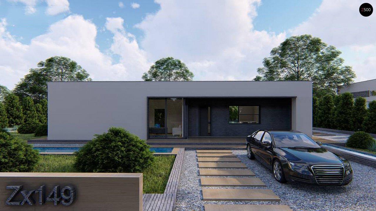 Одноэтажный современный дом с плоской крышей и белым фасадом 6